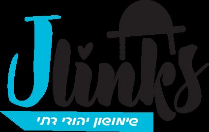 שימושון יהודי דתי Jlinks